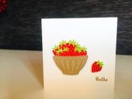 180430_Erdbeeren 01